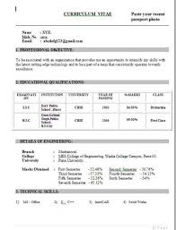 ece sample resume