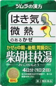ツムラ 柴 胡桂枝 湯