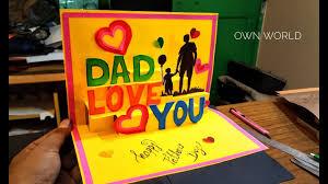 Design A Birthday Card For Dad Beautiful Birthday Greeting Card Idea Diy Birthday Pop Up Card Father S Day Card