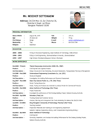 Samples Of Resume For Job Good Resume Example In Malaysia RESUME 49