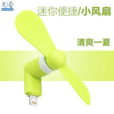 electric hand fan. stream summer phone plug small fan mini portable mian zhuo apple electric hand o