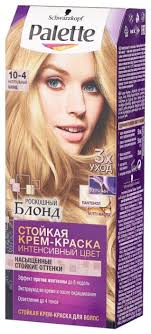 Palette Роскошный Блонд <b>Стойкая крем-краска для</b> волос ...