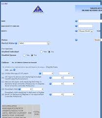 Our Payroll Software Is Now Listed On Inland Revenue Board Of Malaysia