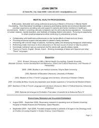 Educational Resume Examples Letter Resume Directory