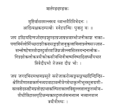 rainy season essay in sanskrit term paper academic writing service rainy season essay in sanskrit