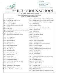 Sundays Only Calendar Religious School Event Adat Shalom