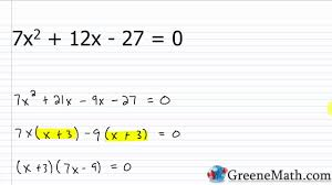 algebra ii practice set 47 solving polynomial equations by factoring