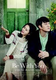 "Be With You ปาฏิหาริย์ สัญญารัก ฤดูฝน"" ไม่เสียชื่อเกาหลี จริงๆ"