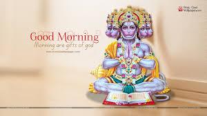 Good morning images of god ganesh. Wallpaper Good Morning Tuesday God Images