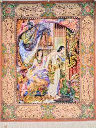 maestro farshchian miniaturist treasure joseph zuleika silk persian tableau rug pictorial carpet