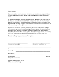 Volunteer Letter Template Hdvolunteer Appli On Community Service ...