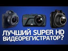 Обзор на <b>видеорегистратор SilverStone F1 HYBRID</b> mini отзывы ...