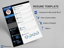 Free-Premium-Resume-Template-in-word-arabic-&-