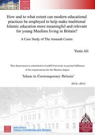 yunus ali centre for the study of islam in the uk cardiff  yunis front pagejpg islamic educational establishments
