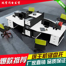 deck screen desk office furniture. Unique Office Guangzhou Office Furniture Staff Chairs 4 Digit Combination Minimalist  Modern Computer Desk Deck Screen Spot Intended Deck Screen Desk Office Furniture S
