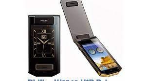 Download Philips W8568 USB Driver
