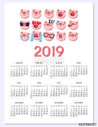 New Zodiac Sign Chart Explanatory New Zodiac Sign 2019 Macaulay Culkin Birth Chart