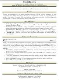 Entry Level Resume Examples Entry Level Mechanic Resume Sample Entry