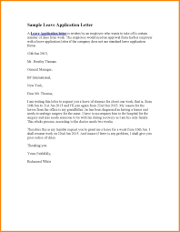Leave Approval Letter For Employee Valid Vacation Request Email Boss