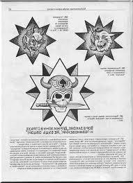 Tetování Vězňů Klíční Hvězda Zloději Orgán