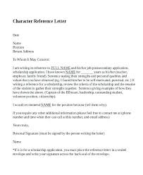 cover letter recommendation cover letter with reference simple resume format