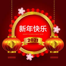 Please contact us if you want to publish a chinese new year. Free Vector Lanterns Decoration For Chinese New Year 2021 Background