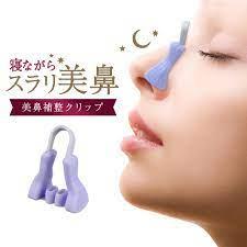 鼻 高く する クリップ