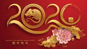 chinese new year card 2020 happy new year 2020 zodiac sign year of the rat chinese