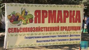 Анонс мероприятий на ноября Новости Приднестровья Анонс мероприятий на 25 ноября