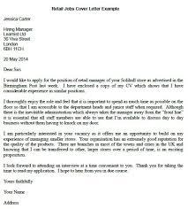 Retail Management Cover Letter Sample Letters Font