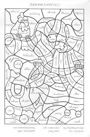 Coloriage Mystere Disney A Imprimer Download Coloriage En Ligne