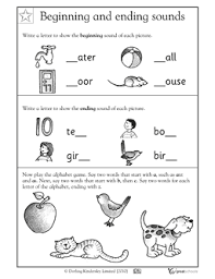 Printable worksheets for teaching students to read and write basic words that begin with the letters br, cr, dr, fr, gr, pr, and tr. Beginning And Ending Sounds 1st Grade Reading Worksheets Kindergarten Reading Worksheets Kindergarten Reading