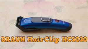 <b>Машинка для стрижки BRAUN</b> HairClip HC5030 - Распаковка ...