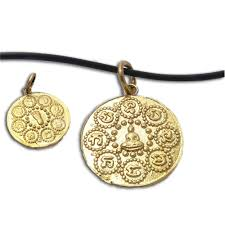 om mani padme hum buddha rubber necklace recycled brass zoom
