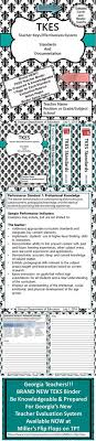 terms for research paper sciencedirect