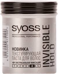 <b>Паста</b> для волос SYOSS Invisible Hold <b>текстурирующая</b> ...