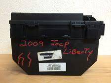 2009 jeep fuse box 2009 jeep liberty totally integrated module underhood fuse box 04692300ab
