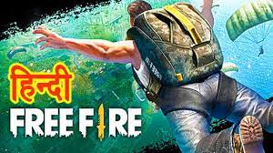 FREE FIRE - YouTube