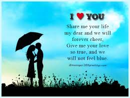 Love Messages Love Text Messages And SMS 40greetings Interesting Love Poems For The One You Love And Miss In Malayalam