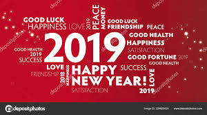 Image result for happy new year ads