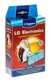 Купить <b>Фильтр</b> HEPA <b>Topperr FLG</b> 891 <b>1127</b>, недорого в в ...