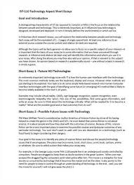 future technology essay co future technology essay