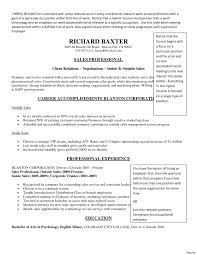 Baker Resume Sample Baker Resume Lovely Interesting Sample Bination Resume Pdf 7
