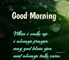 Blessing Quotes Custom 48 Best Good Morning Blessings Images And Quotes Happy Wishes