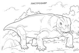 Small Picture Coloring Pages Dinosaur Coloring Pages For Kids Printable Baby