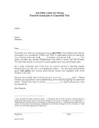 Job Transfer Letter From Employer Example Granitestateartsmarket Com