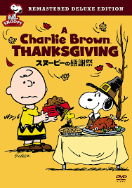 A Charlie Brown Thanksgiving [Japan DVD ...
