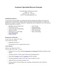 Cover Letter Resume Template For No Experience Free Resume