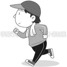 ジョギングする男性のイラスト 季節行事の無料イラスト素材集