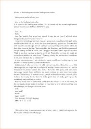 Cover Letter Teacher  cover letter teacher cover letter no     Preschool Teacher Recommendation Letter Sample